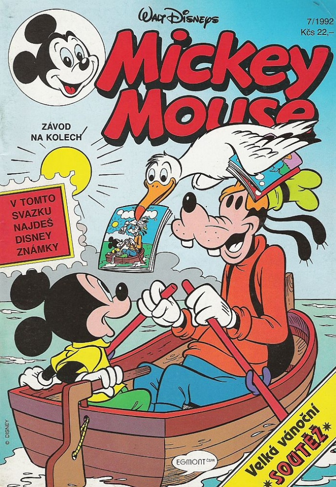Mickey Mouse 1992/07