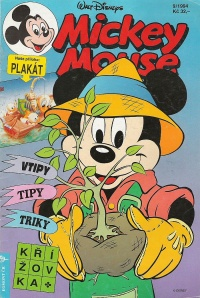 Mickey Mouse 1994/09