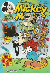 Mickey Mouse 1994/14
