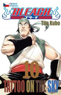 Bleach #10: Tattoo on the Sky